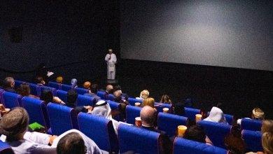 صورة فيلم عربي مُرشّح لجائزة الأوسكار يُعرّض في السلطنة