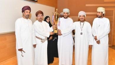 صورة ختام مسابقة الألعاب الرياضية لموظفي تعليمية ظفار
