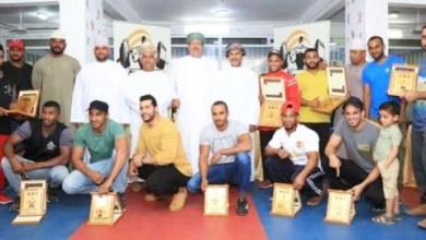 Photo of بالصور: مركز السويق للرياضة وكمال الأجسام يحتفي بأبطال بطولة عمان المفتوحة