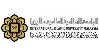 Photo of إيقاف قبول العمانيين في جامعة ماليزية وملحقيتنا توضح