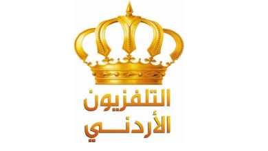 Photo of التلفزيون الأردني يعتذر عن الخطأ الفني في خارطة السلطنة