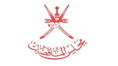 Photo of الإعلان عن مناقصة مستشفى محوت