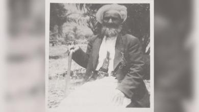 Photo of المؤرخ العُماني الذي تنبأ بسقوط زنجبار
