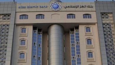 Photo of التمويل الممنوح من البنوك والنوافذ الإسلامية يتجاوز الـ 3 مليارات ريال