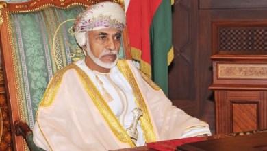 Photo of جلالة السلطان يعزي حاكم الشارقة