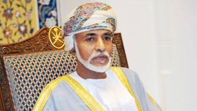 Photo of جلالة السلطان يعزي الملك سلمان