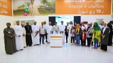 Photo of إعلاميون عرب وخليجيون يختبرون سرعات الجيل الخامس من عمانتل