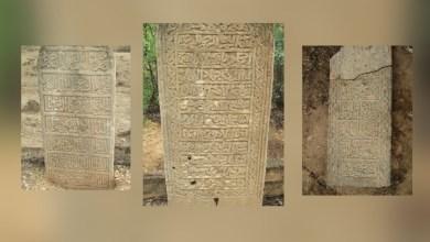 Photo of بالصور: مقبرة في ظفار تضم شواهد تاريخية قديمة عُرِض بعضها في لندن