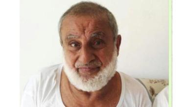 Photo of فقدان مواطن في المضيبي