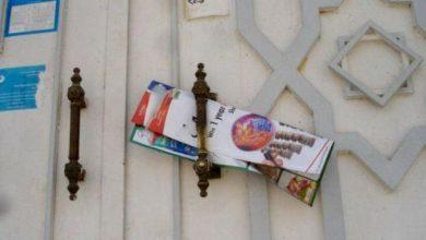 Photo of منشورات يوزّعها وافدون على المنازل: مواطنون يذكرون رأيهم فيها.. وقانوني يوضح حولها