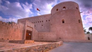 صورة كيف أثّر تطور التسليح الحربي على عمارة الأبنية الدفاعية في السلطنة