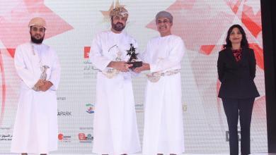 صورة بنك مسقط يتصدر القطاع المصرفي ويفوز بجائزة الشركة الأكثر قيمة لـ 2019