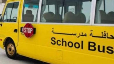 صورة بعد نسيانها في حافلة المدرسة: طفلة تدخل في غيبوبة