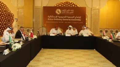Photo of عُماني رئيسًا للانضباط بالاتحاد الخليجي لكرة القدم