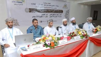 """Photo of خرجت بتوصيات مهمة: اختتام ندوة """"أعلام من حاضرة سناو"""""""