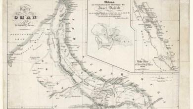 Photo of مخطوطات وصور وخرائط: مواد تاريخية مهمة عن السلطنة في أرشيف المكتبة الفرنسية الرقمية
