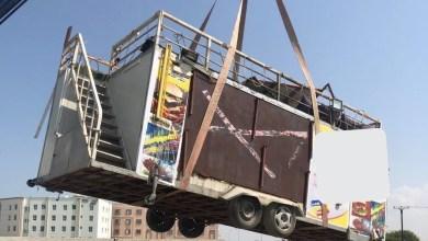 Photo of بالصور: مصادرة عربات متنقلة في السيب