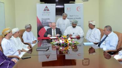 Photo of يُعد الأول من نوعه: توقيع اتفاقية لشراء جهاز جديد لمستشفى خولة