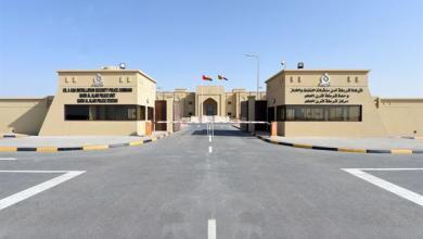 Photo of لحماية المنشآت النفطية: افتتاح وحدة شرطة قرن علم الثلاثاء المقبل