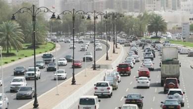 "Photo of غدًا: استخراج بطاقات تشغيل للمركبات عبر ""نقل"""