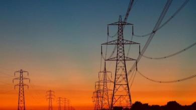 صورة بالأسماء: انتخاب الهيئة الإدارية للاتحاد العمالي لقطاع الكهرباء