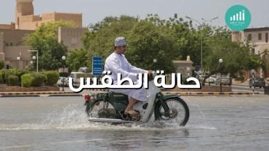 Photo of توقعات الأمطار لليوم والغد حاضرة