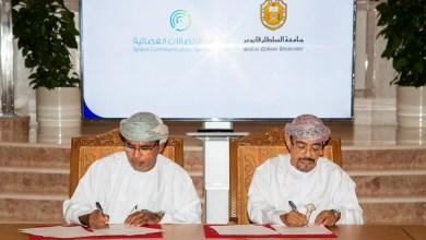 صورة اتفاقية جديدة لتعزيز  المنتج الوطني من قبل طلبة جامعة السلطان قابوس