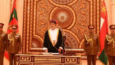 """صورة """"عُمان كيان حضاري"""" و""""استقبال دوق كامبريدج"""" قُبيل تولي مقاليد الحكم"""