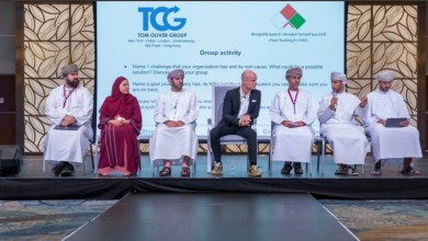 صورة في ختام منتدى عُمان للرؤساء التنفيذيين: مشاركون يوضحون أهميته