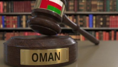 Photo of المحكمة تعاقب متهمًا يبيع سلعًا مغشوشة