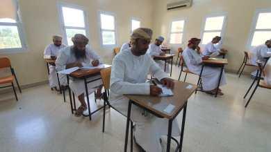 Photo of 346 تربويا يتقدمون لامتحانات لوظائف إشرافية
