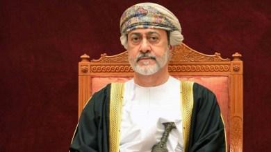 Photo of جلالة السلطان يعزي ملك البحرين
