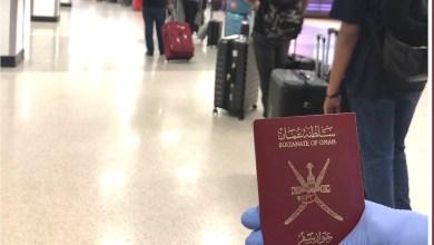 Photo of العمانيون في أمريكا يبدأون رحلة العودة إلى السلطنة