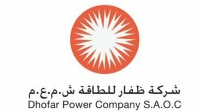 صورة ظفار للطاقة: لن نقطع الكهرباء عن مشتركينا