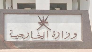 Photo of كإجراء احترازي: منع دخول بعض الزائرين للسلطنة
