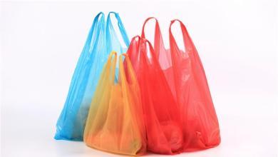 Photo of ما الفرق بين الأكياس البلاستيكية أحادية الاستخدام ومتعددة الاستخدام؟