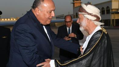 Photo of سامح شكري يصل إلى السلطنة