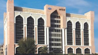 Photo of بنك عمان العربي يستحوذ على بنك العز الإسلامي