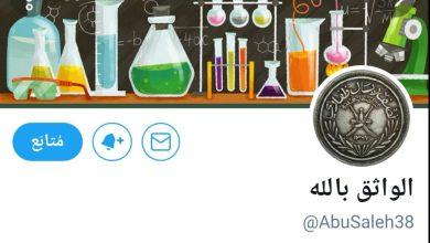"Photo of منها مخطوطات، وتواقيع وكتب: ""الواثق بالله"" يعرض نوادر تاريخية عمانية"