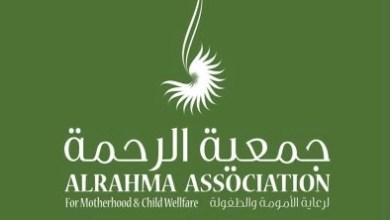 Photo of جمعية الرحمة توضح حول فيديو متداول