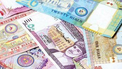 Photo of الريال العماني يحقق ارتفاعًا في سعر الصرف