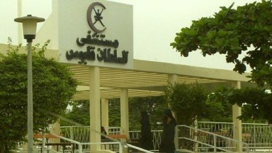 Photo of مستشفى السلطان قابوس بصلالة يناشد للتبرع بالدم