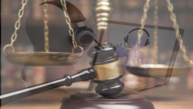 Photo of قريبًا: تطبيق نظام المحاكمات عن طريق الاتصال المرئي