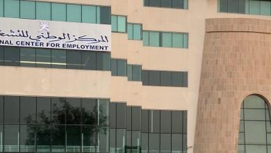 Photo of بالأسماء: تعيين أكثر من 16 ألف باحث عن عمل خلال 6 أشهر