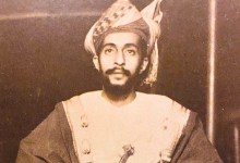 Photo of تقرير يكشف تفاصيل كثيرة عن صحار عام 1930