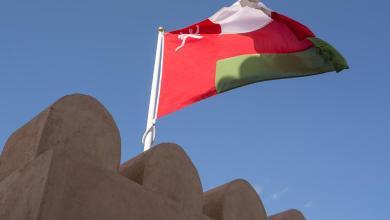 Photo of السلطنة تصدر بيانًا