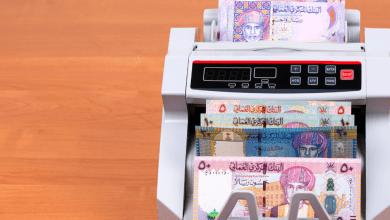 Photo of 6355 ريالًا نصيب الفرد من الناتج المحلي للسلطنة