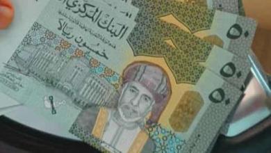 Photo of في إشارة لبدء صرفها: مواطنون يتداولون صور الـ 50 ريالا الجديدة