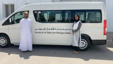 Photo of مؤسسة خيرية تدعم جمعية الأطفال للمعوقين بـ 3 حافلات