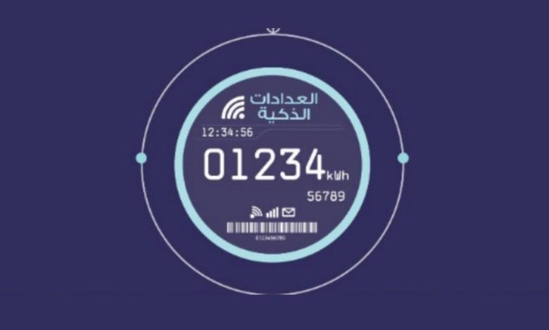 Photo of في الرسيل: إنشاء مصنع للعدادات الذكية